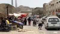 الإمارات تعصف باقتصاد اليمن