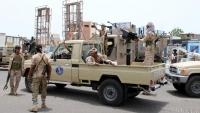 خلال 4 أيام حاسمة.. هكذا فقدت الشرعية اليمنية عاصمتها الثانية