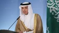 السعودية تدعو الحكومة والإنتقالي إلى إجتماع عاجل في الرياض