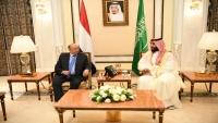 هادي يشيد بدور السعودية الحازم في أحداث عدن