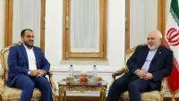ناطق الحوثيين يلتقي وزير الخارجية الإيراني