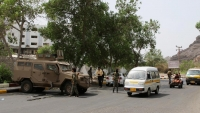 موقع بريطاني: سكان عدن بين الضبابية وتصدع التحالف
