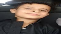 وفاة طفل غرقاً في أحد مسابح مدينة إب