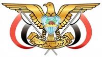 هادي يعين قائدا جديدا للمنطقة العسكرية الثالثة