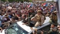 الآلاف من أنصار الانتقالي يحتشدون في عدن