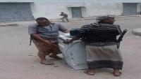 مليشيات الإنتقالي تقتحم منزل أمين مكتب وزير الداخلية