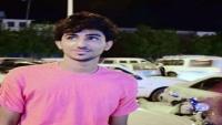 اغتيال شاب برصاص مسلحين مجهولين في عدن