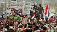 بعد سيطرة المجلس الانتقالي على عدن.. هل الانفصال قادم؟