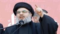 حسن نصر الله يحذر من الحرب على إيران ستشعل النار في كل المنطقة