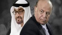 أعضاء في البرلمان يطالبون هادي بالإستغناء عن مشاركة الإمارات في التحالف