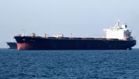بعد إطلاقها من جبل طارق.. ناقلة النفط الإيرانية تبحر باسم جديد