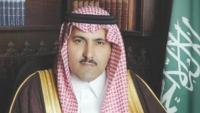 سفير السعودية يمتدح الدور الإماراتي في اليمن