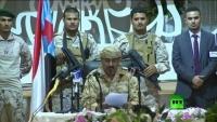 اليمن يثمن الموقف الأمريكي الرافض لانقلاب المجلس الانتقالي