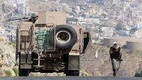 صحيفة روسية تتوقع انسحاب السعودية من اليمن