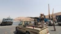 """حضرموت بين """"الشرعية"""" وأتباع الإمارات: المحافظة التي ستحسم الصراع"""