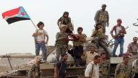 التحالف يعلن بدء انسحاب قوات الانتقالي في عدن إلى مواقعها السابقة