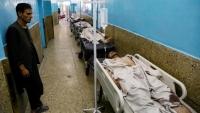 قلبوا فرحي حزنا.. عريس أفغاني يتحدث عن عشرات القتلى بعد تفجير زفافه