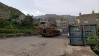 الانتقالي ينقل الدبابات التي استولى عليها من ألوية الحماية الرئاسية بعدن إلى يافع