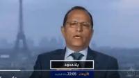 """""""بلا حدود"""" يستضيف الدبلوماسي اليمني أحمد الصياد للحديث عن انقلاب الانتقالي بعدن"""