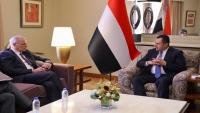 بريطانيا والصين تؤكدان على موقفهما الداعم لوحدة اليمن