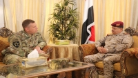 وزير الدفاع يطلع المحلق العسكري في السفارة الأمريكية على مستجدات الأحداث بعدن