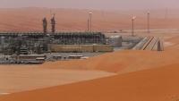 الأردن يدين الهجوم الحوثي على حقل الشيبة السعودي