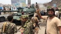 سقوط عدن: هل انتهى حلم اليمن الموحد وعاد الجنوب جنوبا والشمال شمالا؟