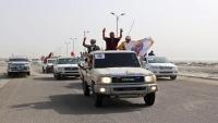 الضغط السعودي على انفصاليي عدن.. بدء احتواء الطعنة الإماراتية
