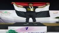 ذهبية جديدة لليمن في بطولة غرب آسيا للناشئين ببيروت في سباق 1500متر