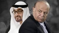 مصدر حكومي: الرئيس هادي تراجع عن طرد الإمارات من اليمن بعد تدخل السعودية