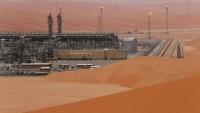 حقل الشيبة النفطي.. منجم الذهب السعودي الذي استهدفه الحوثيون بطائرات مسيرة