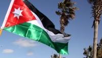 البرلمان الأردني يدعو لطرد السفير الإسرائيلي وإعادة النظر باتفاقية وادي عربة