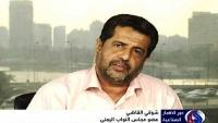 برلماني يمني يرد على دعوة الحوثيين للحوار