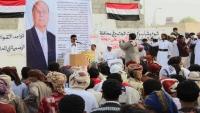 اعتصام المهرة: ما يحدث في المحافظة يراد منه الانقلاب على الشرعية