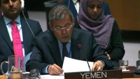 مندوب اليمن في الأمم المتحدة: ما حدث في عدن انقلاب على الشرعية بدعم إماراتي