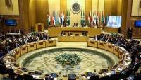 جامعة الدول العربية تعرب عن قلقها إزاء الأحداث التي تشهدها اليمن