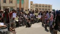 جرحى الجيش ينفذون وقفة إحتجاجية أمام مقر السفارة اليمنية بالقاهرة