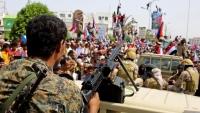 الشورى اليمني يدعو الإمارات لوقف دعم الإنتقالي ويطالب الجيش بالحسم