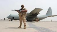 توجه للحكومة اليمنية لوقف مشاركة الإمارات في التحالف