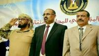 نائب وزير الدفاع السعودي يلتقي وفد الانتقالي ويؤكد دعم المملكة للشرعية