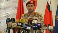 جماعة الحوثي تهدد التحالف بعد إسقاطها طائرة أمريكية تجسسية