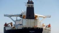 بومبيو: أميركا ستتحرك لمنع تسليم الناقلة الإيرانية شحنتها لسوريا