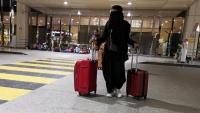 ألف امرأة غادرن دون إذن.. السعودية تبدأ تطبيق تعديلات تنهي القيود على سفر النساء