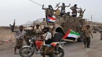 وفد عسكري سعودي يصل شبوة عقب توتر الوضع بين السلطة المحلية والانتقالي