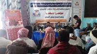 تقرير حقوقي: 2726 انتهاك ارتكبته جماعة الحوثي بمحافظة صنعاء