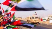 إماراتيون يطالبون بعودة جنودهم من اليمن.. ويمنيون يعلقون