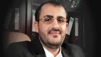 ناطق الحوثيين يبحث مع السفير الصيني سبل دعم الحل السياسي في اليمن