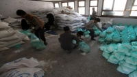 في غياب المانحين.. الأمم المتحدة تحذر من احتمال وقف 22 برنامج مساعدات لليمن