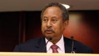 حمدوك يؤدي اليمين ويكشف عن أهم أولوياته لحل أزمات السودان