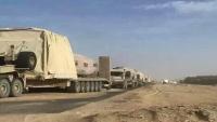 تعزيزات عسكرية سعودية تصل مأرب في ظل استمرار المواجهات في شبوة